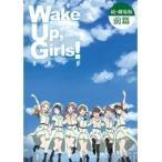 【中古】Wake Up,Girls! 続・劇場版 前篇・後篇 全2巻セット s8181/EYBA-60710-60785【中古DVDレンタル専用】