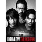 【中古】◎HiGH&LOW THE RED RAIN/EYBF-61214【中古DVDレンタル専用】