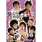 【中古】マジ☆ワラ vol.5 b16215/FDSD-0005【中古DVDレンタル専用】