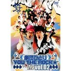 【中古】劇団ひとり×YOU THE ROCK☆ ヤンチャ黙示録2 b