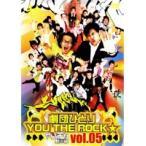 【中古】劇団ひとり×YOU THE ROCK☆ ヤンチャ黙示録5 b
