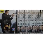 【中古】●24 TWENTY FOUR シーズン7 全12巻セットs10851/FXBR41868【中古DVDレンタル専用】