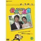 【中古】キム・ジェウォン 偉大な遺産 全9巻セット s13940/GNBR-1401P-1409P【中古DVDレンタル専用】
