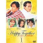 【中古】Happy Together 〜ハッピー トゥギャザー〜 1/GNBR-7211【中古DVDレンタル専用】