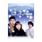 【中古】ピアノ 全8巻セットs3798/GNBR-7301-7308【中古DVDレンタル専用】