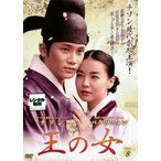 【中古】王の女 Vol.8 b2319/GNBR-8292P【中古DVDレンタル専用】