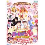 【中古】ミニモニ。THEムービーお菓子な大冒険! b790