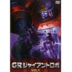 【中古】GRGIANT ROBO ジャイアントロボ Vol.1 b4771/JDRA-26311【中古DVDレンタル専用】