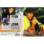 【中古】生き残った者の悲しみ 2 b10706/JVDD-1298R【中古DVDレンタル専用】