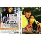 【中古】生き残った者の悲しみ 5 b10709/JVDD-1301R【中古DVDレンタル専用】