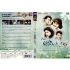【中古】あの野菊の如く 13 b10646/JVDE-1013【中古DVDレンタル専用】