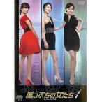 【中古】崖っぷちの女たち 全6巻セットs4948/JVDK-1377-1382R【中古DVDレンタル専用】
