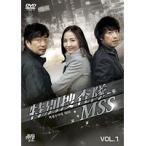 【中古】特別捜査隊MSS 全4巻セット s5225/JVDK-1388-1385R【中古DVDレンタル専用】