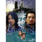 【中古】海神-HESHIN- [ヘシン] VOL.23 b8569/KEPD-0300【中古DVDレンタル専用】