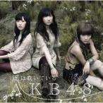 ����š����Ͽᤤ�Ƥ��� type-B��AKB48��KIZM90133�����CDS��