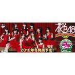 【新品】一番くじ AKB48 クリスマスプレゼント 缶バッチ&ステッカー賞 峯岸みなみ