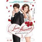 【中古】Love Around 恋するロミオとジュリエット Vol.2 b9099/KWX-1451【中古DVDレンタル専用】