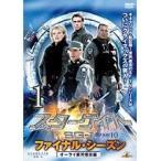 【中古】スターゲイト SG-1 ファイナル・シーズン 全7巻セット8475/MGCC-35199-42138【中古DVDレンタル専用】