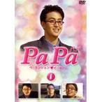 【中古】PaPa パパ 全6巻セット s3882/MRBF-90029-90034【中古DVDレンタル専用】