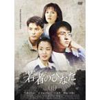 【中古】若者のひなた vol.09/MX-309【中古DVDレンタル専用】