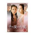 【中古】その夏の台風 Vol.08 b1439/MX-791R【中古DVDレンタル専用】