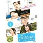 【中古】ザ・ミュージカル 10巻セットs991/OPSD-2044-2053【中古DVDレンタル専用】