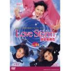 【中古】Love Storm 狂愛龍捲風 Vol.04/OPSD-474【中古DVDレンタル専用】