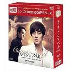 【中古】カインとアベル DVD-BOX1-2 <シンプルBOX >/OPSD-C150-C151【中古DVD】