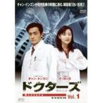 【中古】ドクターズ 全8巻セットs1491/OPSD-R271-278【中古DVDレンタル専用】