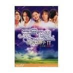 【中古】流星花園 2 〜花より男子〜 完全版 Vol.01/OPSD-R351【中古DVDレンタル専用】