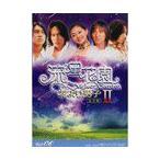 【中古】流星花園 2 〜花より男子〜 完全版 Vol.06/OPSD-R356【中古DVDレンタル専用】
