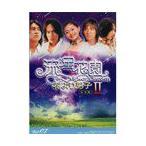 【中古】流星花園 2 〜花より男子〜 完全版 Vol.07/OPSD-R357【中古DVDレンタル専用】