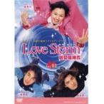 【中古】Love Storm 狂愛龍捲風 全10巻セットs4470/OPSD-R471-480【中古DVDレンタル専用】