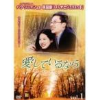 【中古】愛しているなら インターナショナル・ヴァージョン 全14巻セットs4528/OPSD-T017-030【中古DVDレンタル専用】