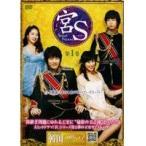 【中古】宮S secret Prince 全10巻セットs1348/OPSD-T060-069【中古DVDレンタル専用】