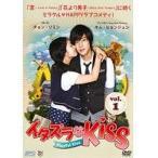 【中古】イタズラなKiss Playful Kiss 全8巻セットs5467/OPSD-T1576-1583【中古DVDレンタル専用】