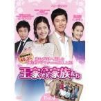 【中古】王家の家族たち Vol.04 b3389/OPSD-T3069【中古DVDレンタル専用】