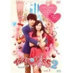 【中古】イタズラなKiss2 Love in TOKYO 全10巻セットs10918/OPSD-T3404-3413【中古DVDレンタル専用】