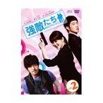 【中古】強敵たち 幸せなスキャンダル!Vol.2 b8031/OPSD-T470【中古DVDレンタル専用】