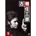 【中古】古畑任三郎 3rd season Vol.5 b24667/PCBC-70585【中古DVDレンタル専用】