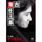 【中古】古畑任三郎FINAL 全3巻セット s14255/PCBC-70966-70968【中古DVDレンタル専用】