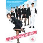 【中古】アテンションプリーズ Vol.4 b2119/PCBC-71078【中古DVDレンタル専用】