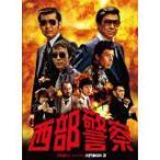 【中古】西部警察 PART I セレクション 大門BOX 3/PCBP-62073【中古DVD】