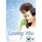 【中古】Loving You 全8巻セット s11744/PCBP-71767-71774【中古DVDレンタル専用】