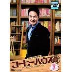 【中古】コーヒーハウス Vol.7 b15846/PCBP-72317【中古DVDレンタル専用】