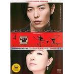【中古】赤と黒 ノーカット完全版 Vol.4 b5131/PCBP-72464【中古DVDレンタル専用】
