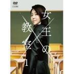 【中古】◆女王の教室 (韓国TVドラマ) 全8巻セットs6006/PCBP-73331-73338【中古DVDレンタル専用】