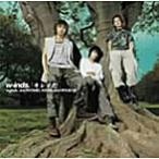 【中古】キレイだ (CCCD) / w-inds.    c2763【中古CDS】