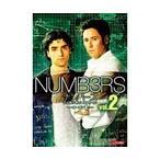 2 ナンバーズ 天才数学者の事件ファイル1