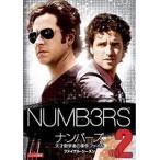 【中古】ナンバーズ 天才数学者の事件ファイル ファイナル・シーズン Vol.2 b4412/PDRB-119648【中古DVDレンタル専用】